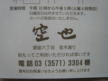 e0239934_18125052.jpg