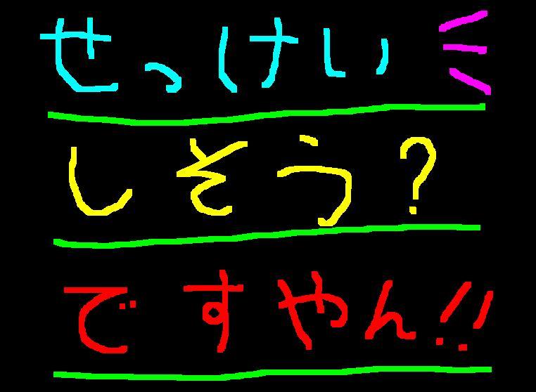 f0056935_1951958.jpg