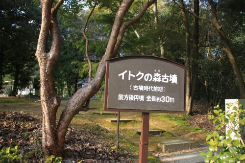 畝傍山から今井町へ_d0055236_23533222.jpg
