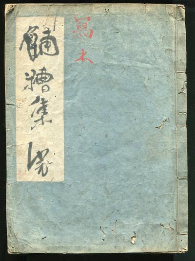 b0081843_19292197.jpg