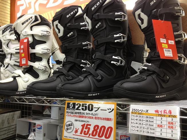 このクオリティのブーツが1万円台だと・・・!?_f0062361_22332476.jpg