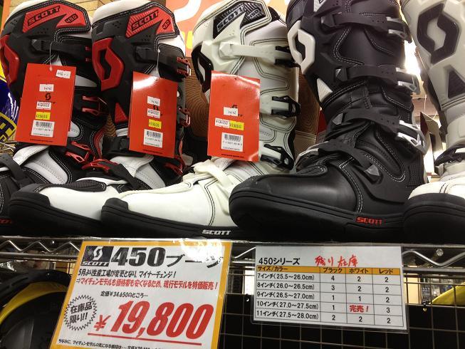 このクオリティのブーツが1万円台だと・・・!?_f0062361_2233296.jpg