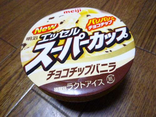 スーパーカップ チョコチップバニラ@明治エッセル_c0152767_20542487.jpg