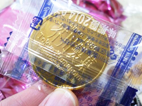 芥川製菓_c0152767_21141532.jpg