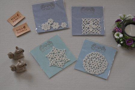 ニットと刺繍小物のトロワ ポムスさん_f0224568_2030037.jpg