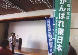 新潟県 巻生活学校【活動報告】_a0226881_10542750.jpg