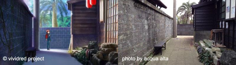 舞台探訪(聖地巡礼) ビビッドレッド・オペレーション 【波浮港.2】_d0217090_2156523.jpg
