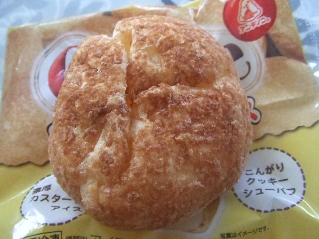 クッキーシューアイス_f0076001_23314638.jpg