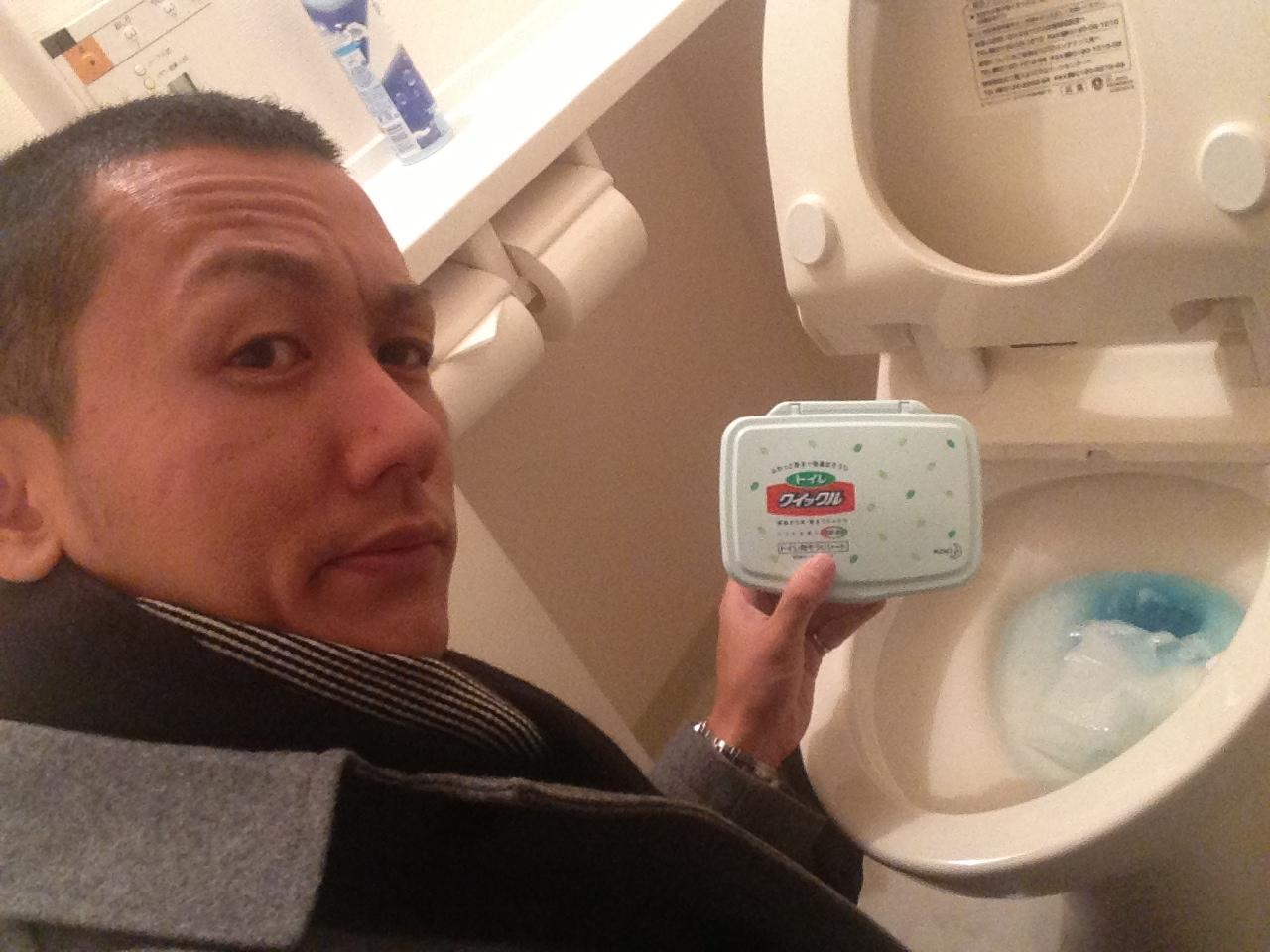 トイレ掃除(≧∇≦)_b0127002_15354324.jpg