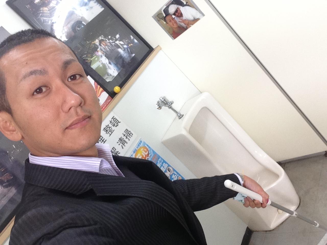 トイレ掃除(≧∇≦)_b0127002_15354370.jpg