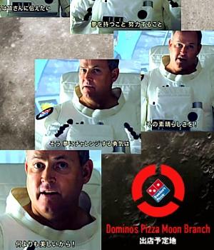 ドミノ・ピザ・ジャパンの「feat. 初音ミク」が世界のニュースに?!_b0007805_2029454.jpg