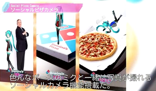 ドミノ・ピザ・ジャパンの「feat. 初音ミク」が世界のニュースに?!_b0007805_21153516.jpg