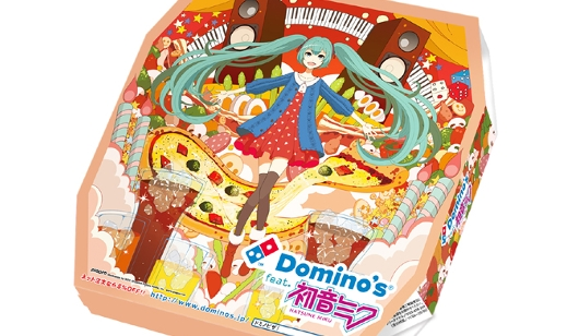 ドミノ・ピザ・ジャパンの「feat. 初音ミク」が世界のニュースに?!_b0007805_2117566.jpg