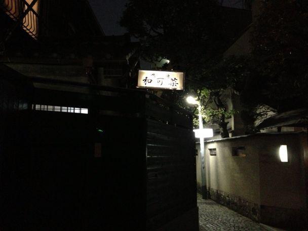 早稲田大学大隈講堂_d0147406_2217150.jpg