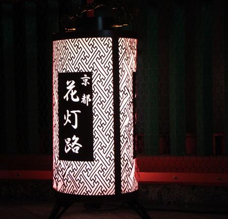 京都・東山花灯路2013_e0048413_22432087.jpg