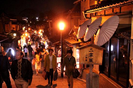 京都・東山花灯路2013_e0048413_22435922.jpg