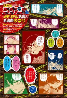 少年サンデー14号「常住戦陣!! ムシブギョー」発売中!!_f0233625_13581034.jpg