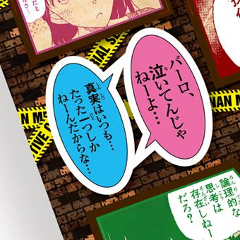 少年サンデー14号「常住戦陣!! ムシブギョー」発売中!!_f0233625_1451031.jpg