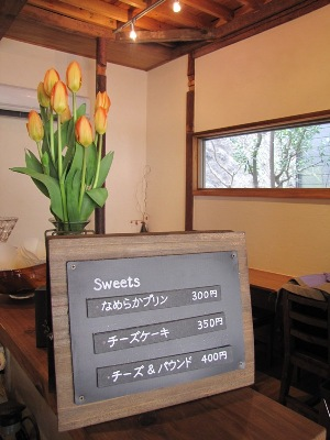 石川珈琲_a0290531_20341369.jpg