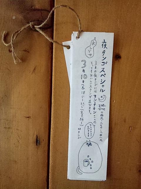 b0241033_1255381.jpg
