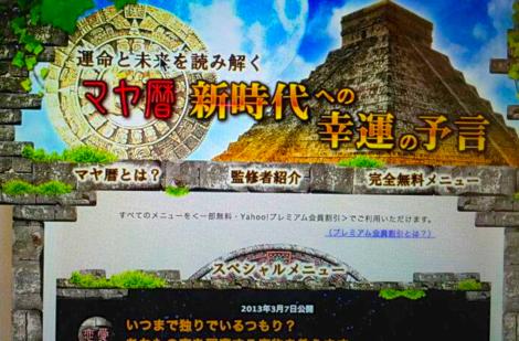 ハッピーエイジング「春」♪_b0213435_2011516.png