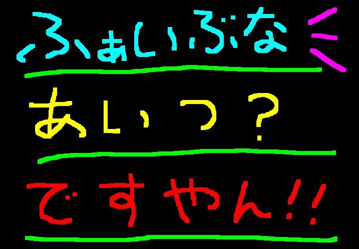 f0056935_19554949.jpg