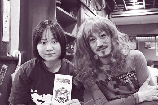 先週の金曜*名古屋の飲み屋_d0119642_19203310.jpg