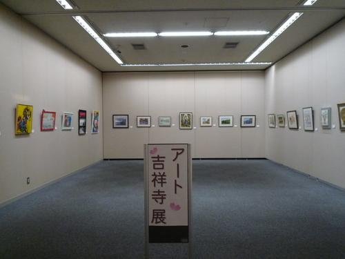 アート吉祥寺展 2013_c0171646_1843158.jpg