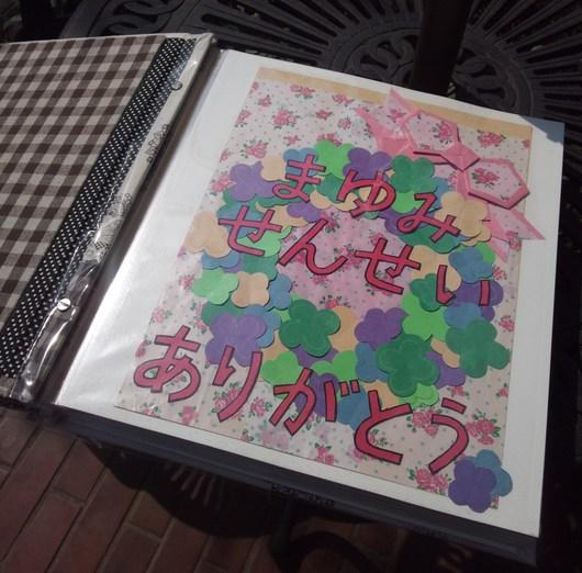 すべての折り紙 折り紙 メッセージカード : 表紙の裏の見返し部分はこんな ...