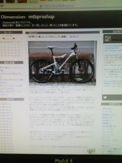 f0091057_1751844.jpg