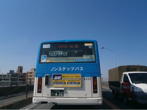 f0230961_6415075.jpg