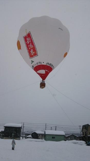 第37回 風船一揆_e0266363_1654532.jpg