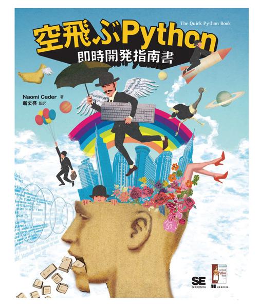 python program_d0139566_21335178.jpg
