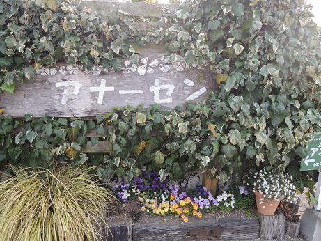 はまっちゃいました・・・・土物と切花のコラボアレンジ_b0137969_18541310.jpg
