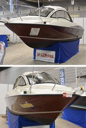 *ジャパンインターナショナルボートショー2013*_f0001469_182480.jpg