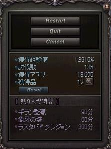 b0083880_11284294.jpg