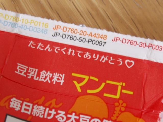 b0113483_936792.jpg