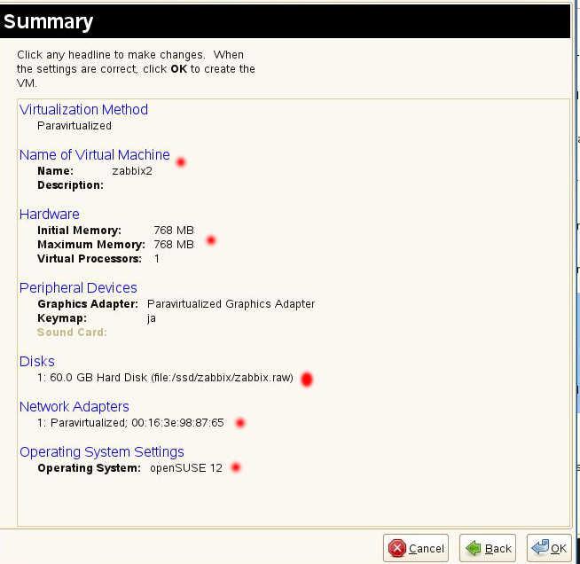 SUSE Studio から Zabbix 管理ツールの導入_a0056607_1532390.jpg