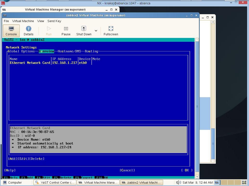 SUSE Studio から Zabbix 管理ツールの導入_a0056607_1555736.jpg