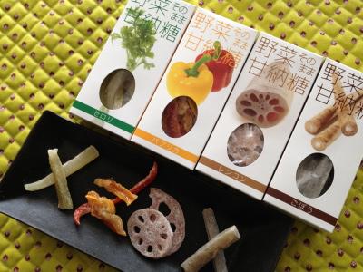 ++野菜ソムリエも驚!野菜そのまま・・・・++_e0140921_012461.jpg