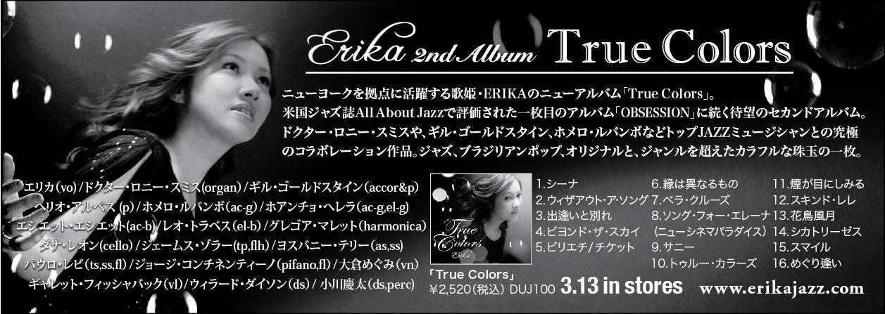 2013年春のツアー_a0150139_12254767.jpg