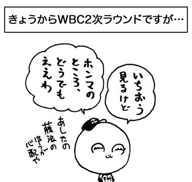 f0105741_14513435.jpg
