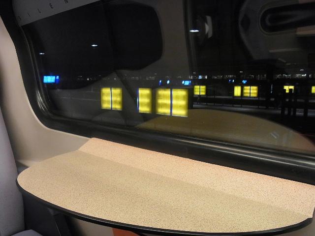オランダの旅 (44) COFFEESHOP、中央駅、そしてホテル_c0011649_70475.jpg