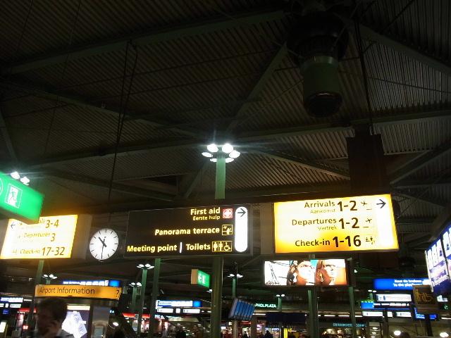 オランダの旅 (44) COFFEESHOP、中央駅、そしてホテル_c0011649_725080.jpg