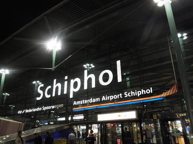 オランダの旅 (44) COFFEESHOP、中央駅、そしてホテル_c0011649_733040.jpg