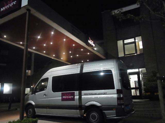 オランダの旅 (44) COFFEESHOP、中央駅、そしてホテル_c0011649_783927.jpg