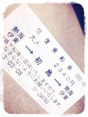 ぷち旅行♪_e0189351_1215696.jpg