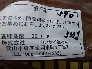 d0031853_20263758.jpg