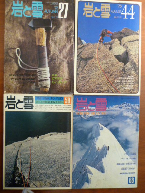 山の本、第二次大処分_b0156456_1805480.jpg