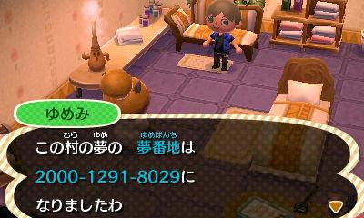 b0046759_16294910.jpg